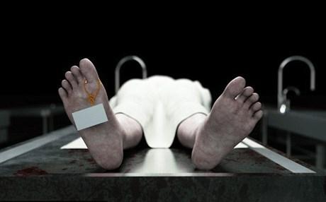 صورة الموت فى المنام