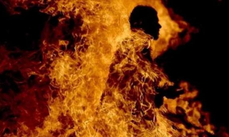صورة حلم الحرق فى المنام