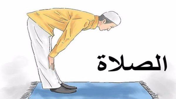 صورة الصلاه فى الحلم