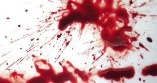 رؤية خروج الدم من الجسد