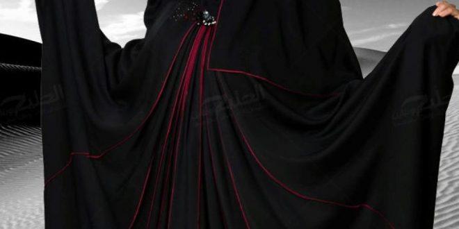 6307b9ac8a54c حلم العبايه فى المنام - انا المسلم