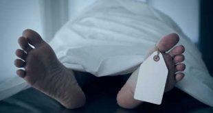 حلم موت الزوج فى المنام