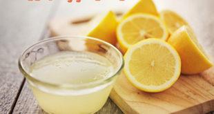 فوائد واضرار الليمون