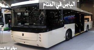 الباص في المنام